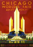 Chicago 1933 World's Fair. Vintage Advertising Travel Print/Poster. Sizes: A4/A3/A2/A1 (003441)